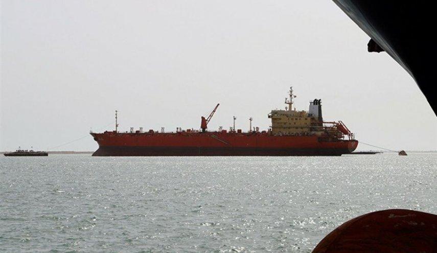 شركة النفط اليمنية: وصول السفينة باكستر الى ميناء الحديدة بعد احتجازها لمدة 104 يوم