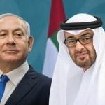 الصفقة الإسرائيلية الإماراتية