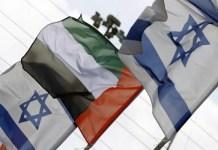 تطبيع لتوسيع الإقتصاد.. اتفاق العار يكشف خبايا التطبيع الاقتصادي بين الإمارات وإسرائيل