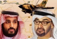 كاتب روسي: هزم الجيش السعودي في اليمن هزيمة ساحقة، والاعتراف بالهزيمة أفضل من الانتحار