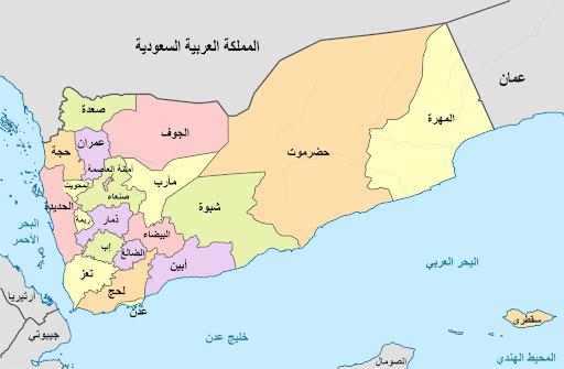 اليمن .. وأطماع الإستعمار