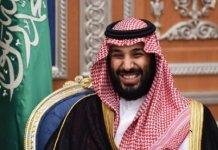 فضيحة اخلاقية كبرى في السعودية!