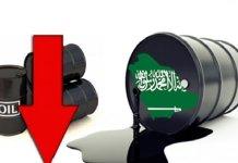 السعودية.. ارتفاع معدلات البطالة وانكماش الاقتصاد في ظل كورونا