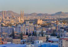 العاصمة صنعاء.. إغلاق أكثر من 40 محلاً تجاريا مخالفاً