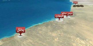 """صحيفة """"العربي الجديد"""" اللندنية: الساحل الغربي بات خارج سيطرة اليمن وموطناً لمخابرات إقليمية ودولية"""