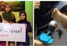 سميرة مارش مقابل توفيق المنصوري.. وزير الإعلام الشامي يطلق مبادرة إنسانية جديدة للأسرى