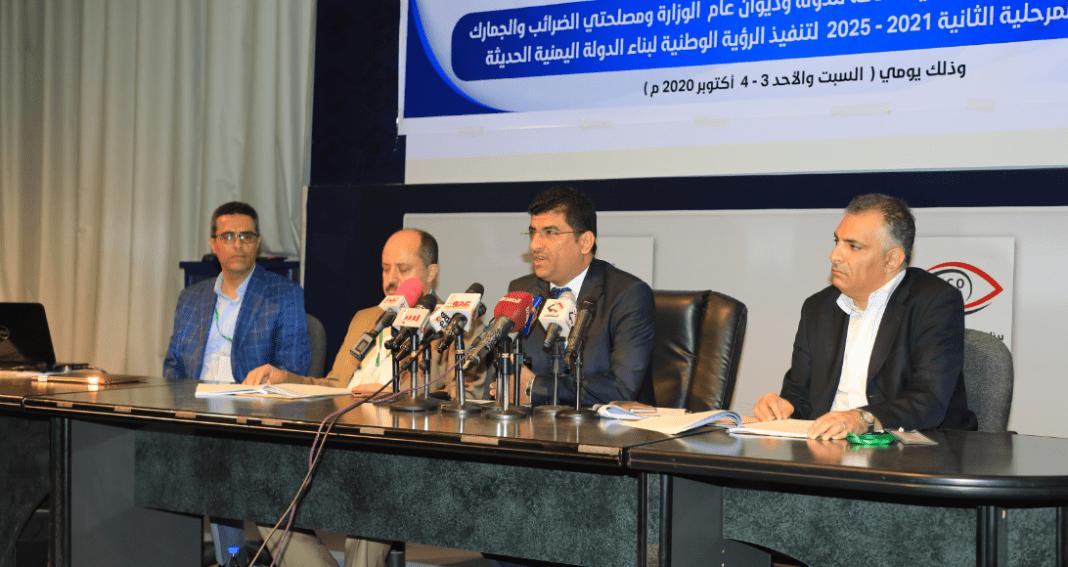 وزير المالية أبو لحوم: وزارة المالية داعماً رئيسياً لتنفيذ مصفوفة الرؤية الوطنية