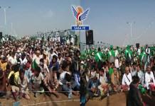 ريمة تحتفل بذكرى المولد النبوي الشريف بمحافظة الحديدة