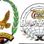 الأجهزة الأمنية والمخابرات.. مصرع العنصر الرئيسي في خلية اغتيال شهيد الوطن الوزير حسن زيد