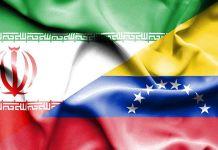 فنزويلا وإيران