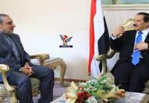 وزير الخارجية يناقش مع السفير الإيراني