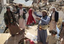 U.S. administration's crimes in Yemen is fraying