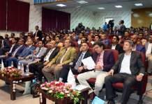 صنعاء.. فعالية احتفائية بيوم المحاسب العالمي