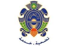 الأمن العام اللبناني يستأنف تأمين العودة الطوعية للنازحين السوريين