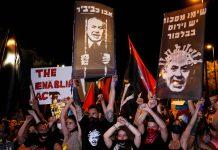 تل أبيب.. مظاهرات ضد نتنياهو ومواجهات بين الشرطة والمتظاهرين
