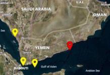 ثم ماذا بعد.. تقارب سعودي تركي ونقل قوات أمريكية لليمن جنوبا وتلويح أمريكي بعصا الارهاب للانصار شمالا وادعاء بريطاني بتعرض سفينة تجارية لهجوم في المياة اليمنية
