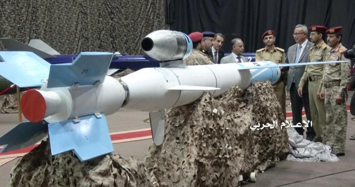 اسرائيل وصواريخ اليمن