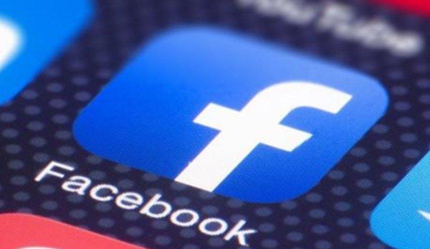 فيسبوك يغلق 1.3 مليون حساب مزيف