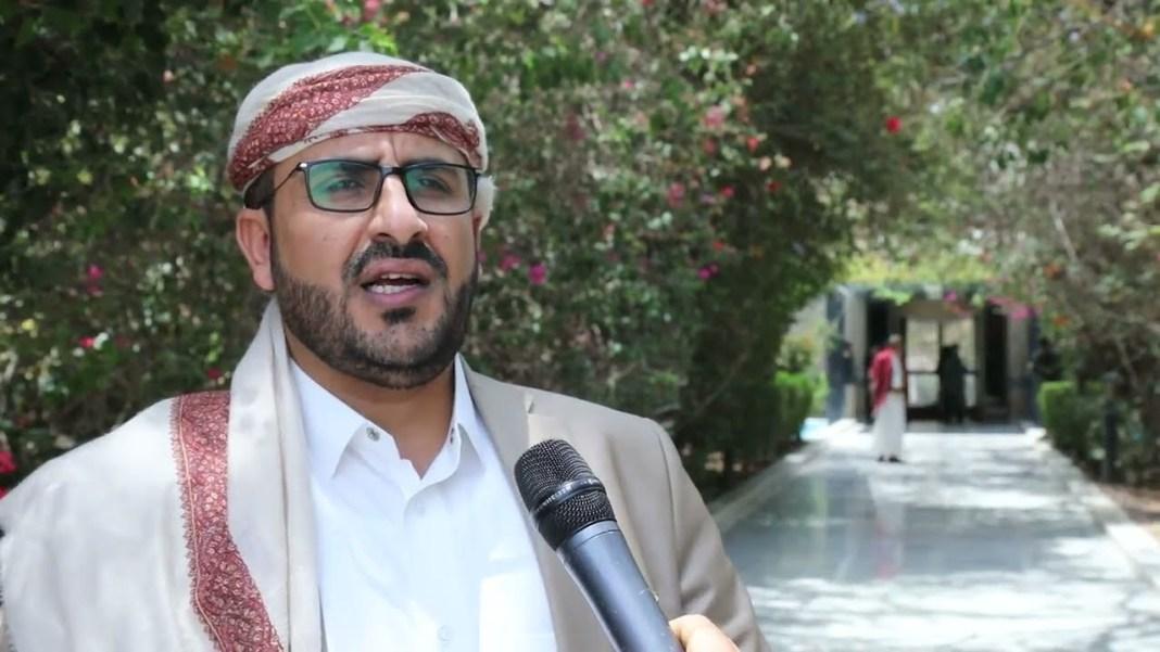 بالفيديو.. محمد عبد السلام يكشف نتائج المفاوضات مع الوفد السلطاني العماني في صنعاء