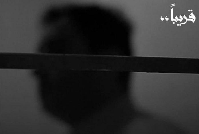 جاسوس الموساد في اليمن.. تعرف على موعد عرض الفيلم الوثائقي