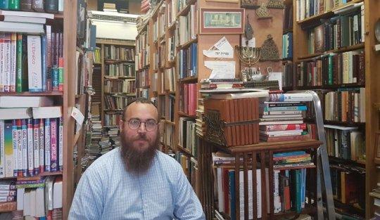 ספרות יהודית