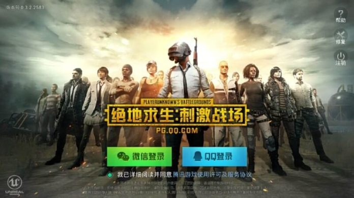 How to install the PUBG Mobile China game, the Chinese version for iPhone,