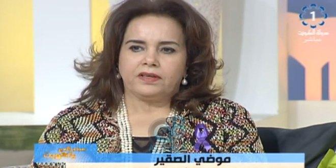 فيديو / لقاء ا. موضي الصقير ببرنامج صباح الخير يا كويت 2-2-2015 وحديث عن الجهود في التوعية بمرض الزهايمر