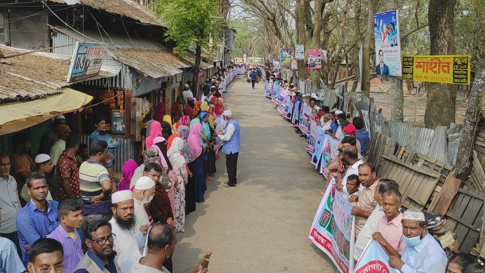 কলাপাড়াকে জেলায় উন্নীত করার দাবিতে সর্বস্তরের মানুষের অংশগ্রহনে দীর্ঘ মানববন্ধন