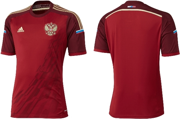 I Per Di Mondiali Brasile Adidas Della Del 2014 Maglia Russia vOXHxY