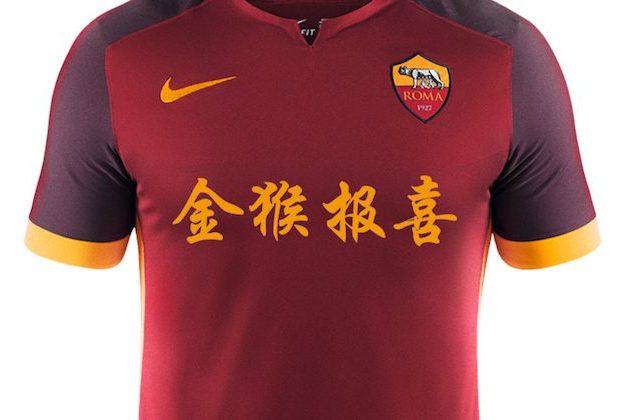 maglia-roma-sponsor-cinese