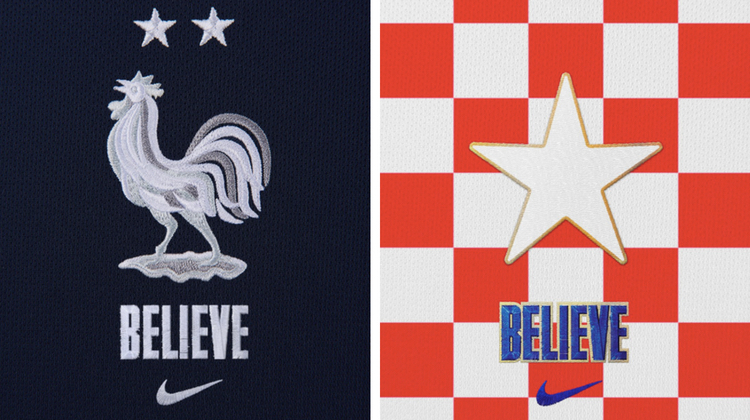 France Croatia star crest Nike