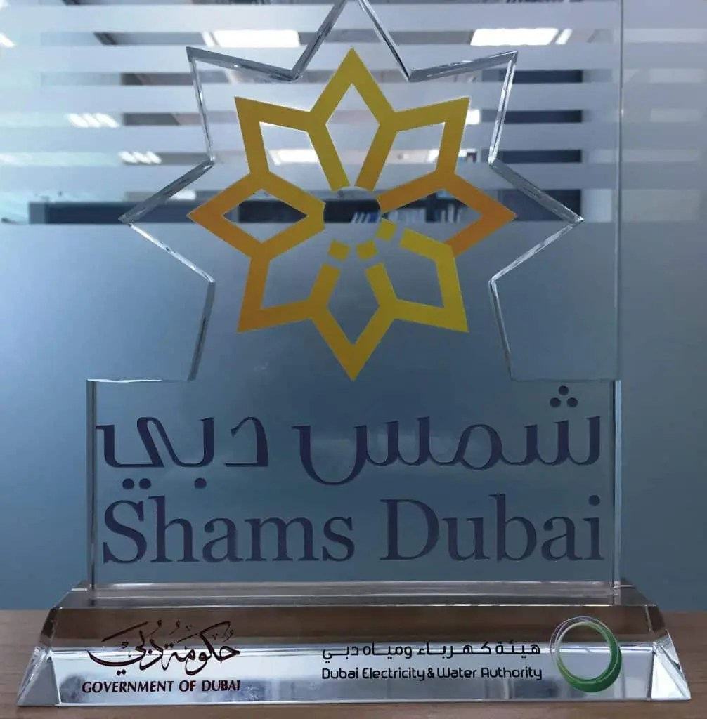 Shams Dubai plaque