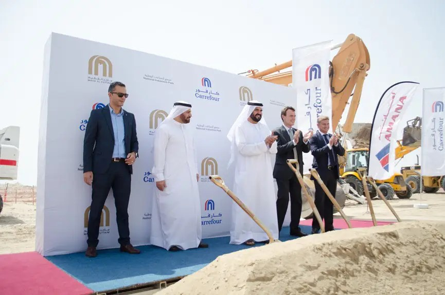 Groundbreaking ceremony at the largest Carrefour distribution center in the region.