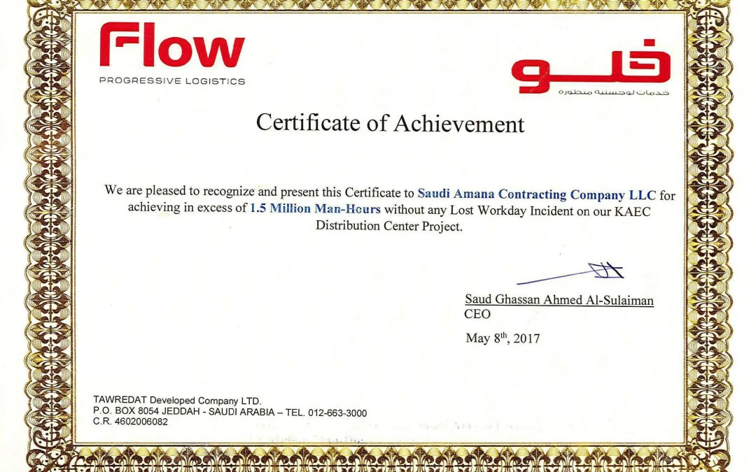 FLOW Distribution Center Safety Achievement