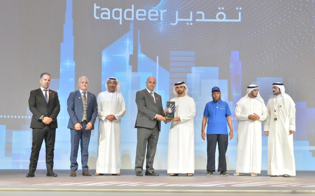 4 Star Taqdeer Award 2017 Winner