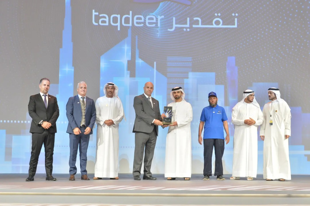 Amana was awarded the 4-Star Taqdeer Award in a ceremony held on December 19 at Dubai World Trade Centre.