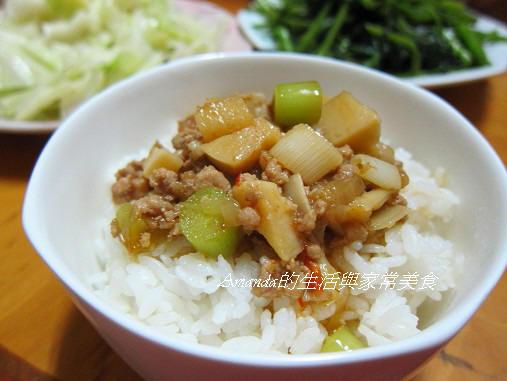 竹筍辣味肉燥