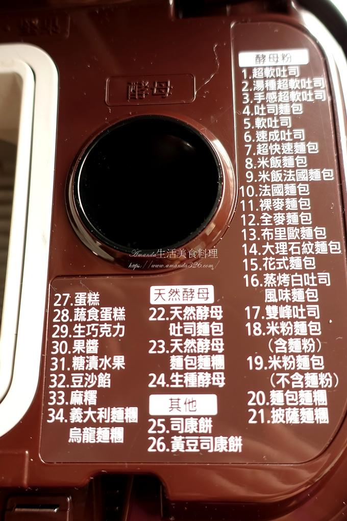 1000T,Panasonic,Panasonic變頻麵包機,制麵包機,國際牌,國際牌麵包機,手揉麵團,變頻,麵包機