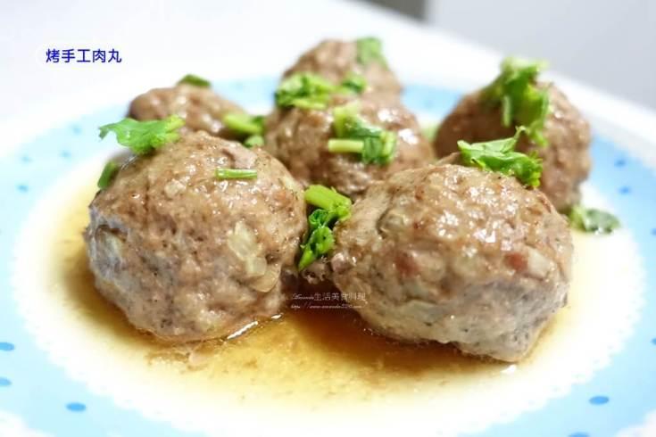 烤丸子,烤肉,瘦肉,絞肉,肉丸,豬肉,食譜 @Amanda生活美食料理