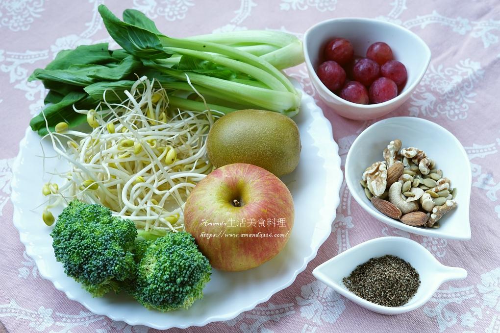 低碳,低糖,低醣,健康飲品,僑俐瓷器,堅果,減肥,無糖,瘦身,綠拿鐵,綠果昔,蔬果汁,養生