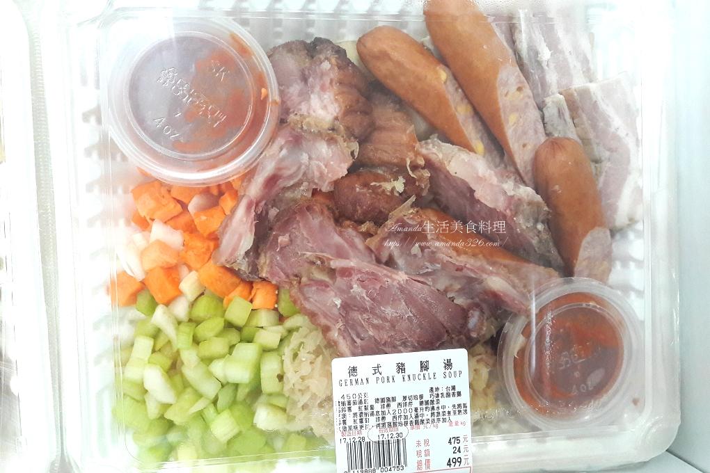好市多美食-德式豬腳湯-不一樣的美味火鍋