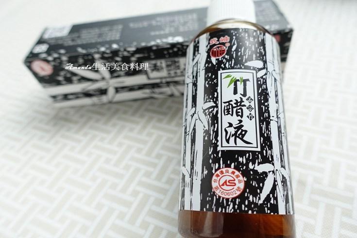 CAS,林產品,竹炭,竹醋液,農產品 @Amanda生活美食料理