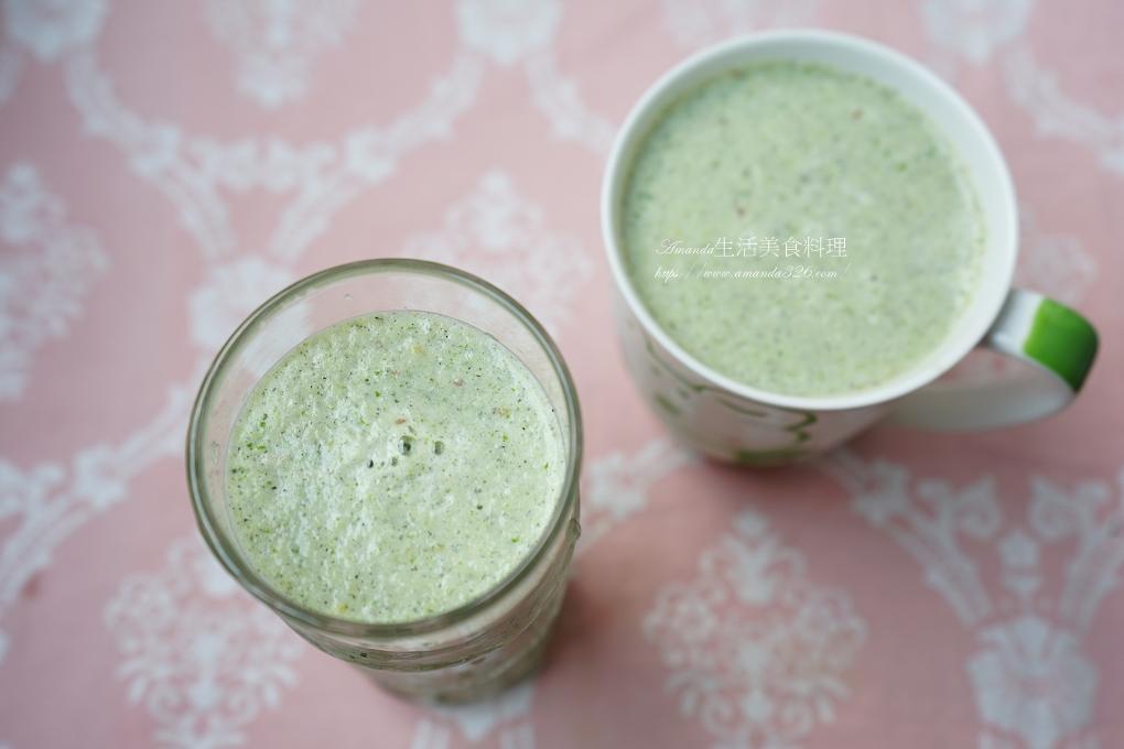 綠拿鐵-瘦身-養生-多纖維蔬果汁