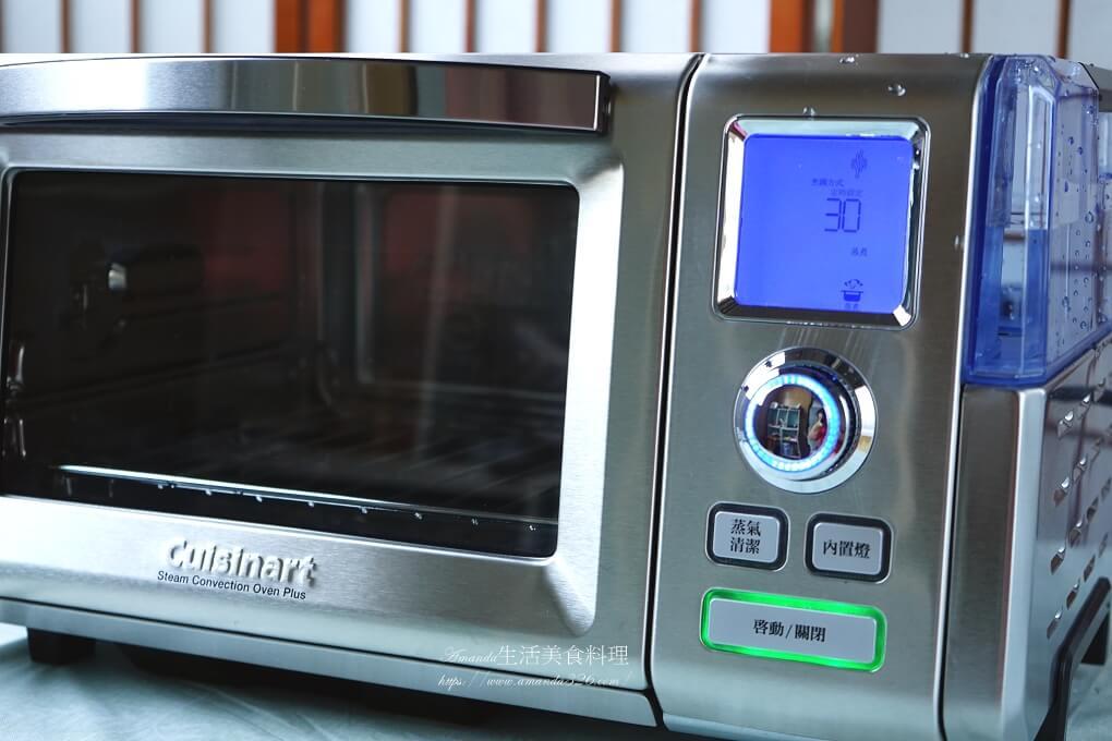 Cuisinart,三明治,商業合作,廚房家電,早午餐,烤箱,烤雞,無油煙,燒烤,燒肉,美膳雅,蒸烤箱,蒸煮,蒸蔬菜,點心