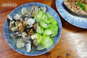 網站近期文章:蒸烤蛤蜊絲瓜-無油煙烤箱料理