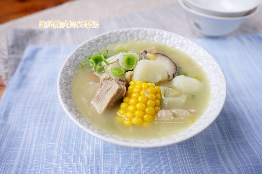 濃湯,燴飯,雞湯,雞肉馬鈴薯湯,馬鈴薯湯,馬鈴薯湯料理 @Amanda生活美食料理