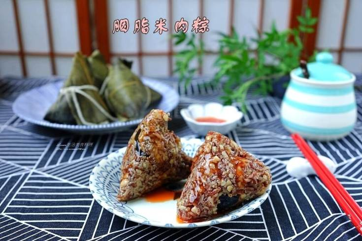 不脹氣粽子,五穀粽,南部粽,水煮粽,肉粽,胭脂米,胭脂米粽 @Amanda生活美食料理