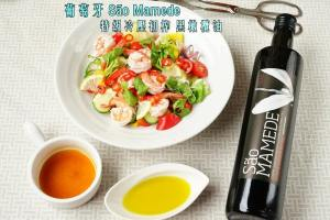 今日熱門文章:葡萄牙São Mamede 黑橄欖油、特級冷壓初榨、不辛辣、不澀口,適合料理、沙拉、生飲、油漱養生(團購)