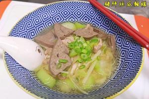 網站近期文章:豬肝絲瓜麵線-無腥味、免用高湯