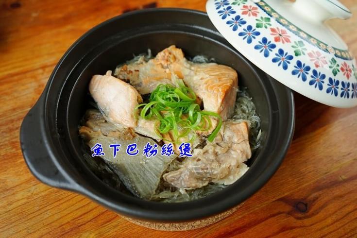 冬粉,粉絲,粉絲煲,魚下巴,鮭魚 @Amanda生活美食料理